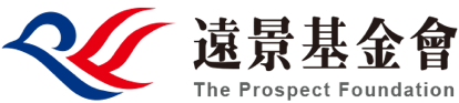 The Prospect Foundation
